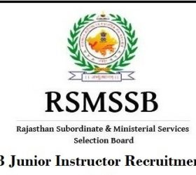 RSMSSB Recruitment