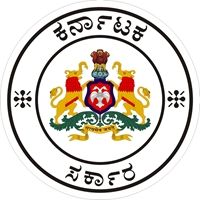 Shimoga District Court Recruitment