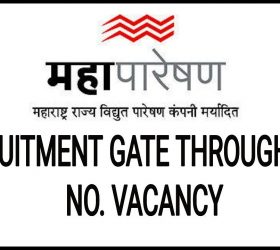 MAHATRANSCO Recruitment2019